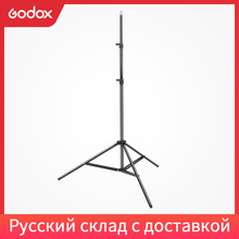 Godox Ajustable 302 2 m 200 cm אור Stand עם 1/4 בורג ראש חצובה עבור סטודיו תמונה Vedio פלאש תאורה