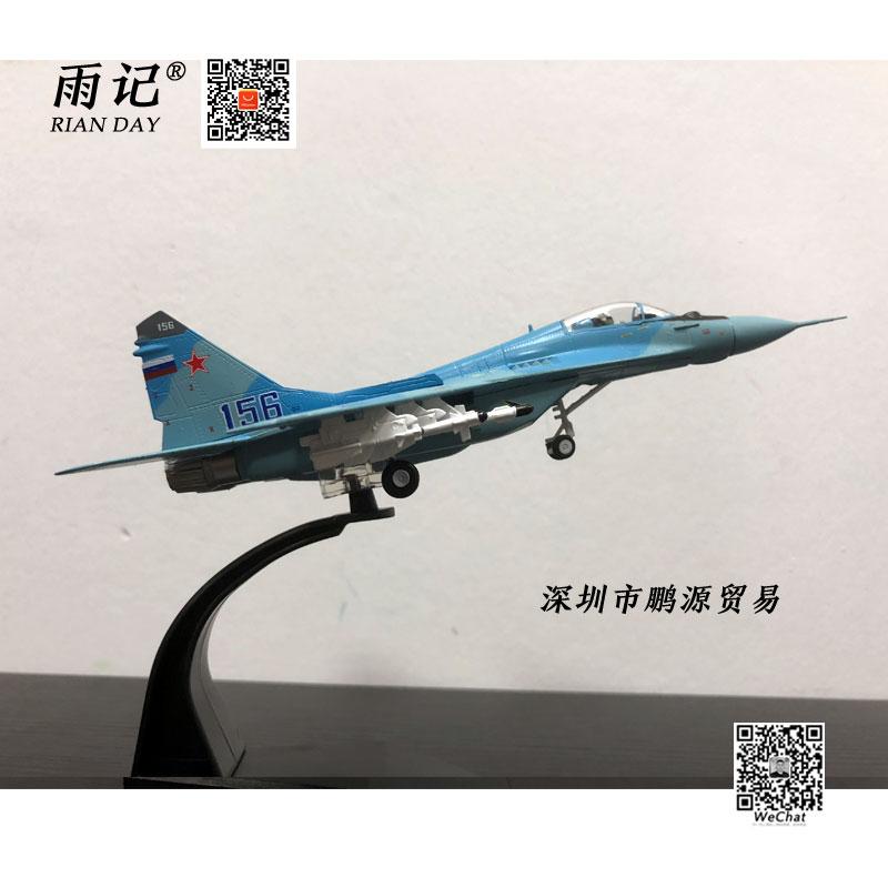 MiG-29 (12)