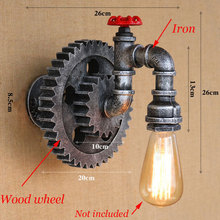 Industry vintage lamp retro loft iron wood gear wheel wall light study showroom living room bar club cafe lamp bra wall sconce