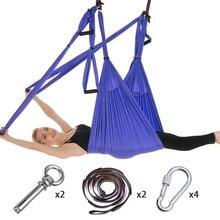 купить Full Set 6 Handles Anti-gravity Home GYM Hanging Belt Aerial Yoga Hammock Flying Swing Trapeze Yoga Inversion Exercises Device онлайн
