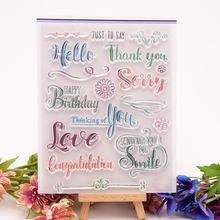 Прозрачный силиконовый штамп с надписью «hello thank words»