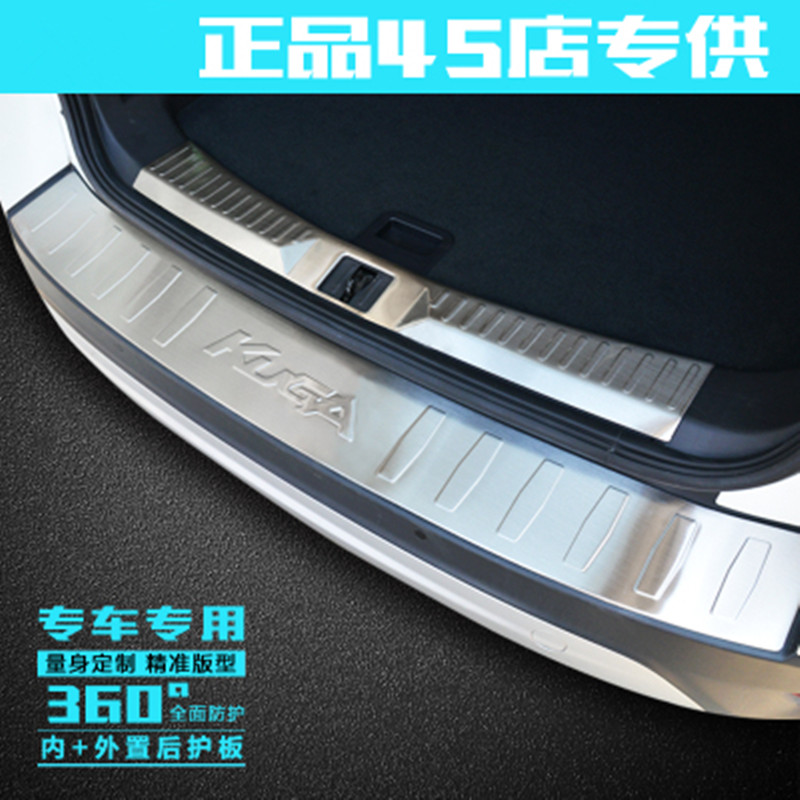 цена на High quality Stainless Steel Internal external Rear Bumper Protector Sill Trunk Tread Plate Trim Car styling for ford Kuga 2017