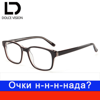 DOLCE VISION Retro Design Glasses Women With Prescription Lens Office Lady Astigmatism Glasses Men Reading Optical Eyeglasses
