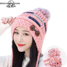 BINGYUANHAOXUAN2017 New Cotton Casual Winter Knitted Hats For Women Beanies Crochet Hat Female Gorro Skullies