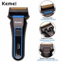 Kemei 2 лезвия электрическая бритва электробритва s для Для мужчин Перезаряжаемые электробритва Портативный электрическая бритва бакенбарды резак