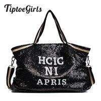 Tres Chic Ladies Bags
