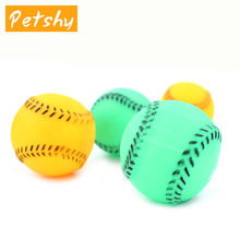 Petshy Pet Ball Toy Silicone Pet Bite Ball Durable Inflatable Safety And Non-toxic 6cm Vocal Gelatin Dog Molar Ball Pet Supplies(China)