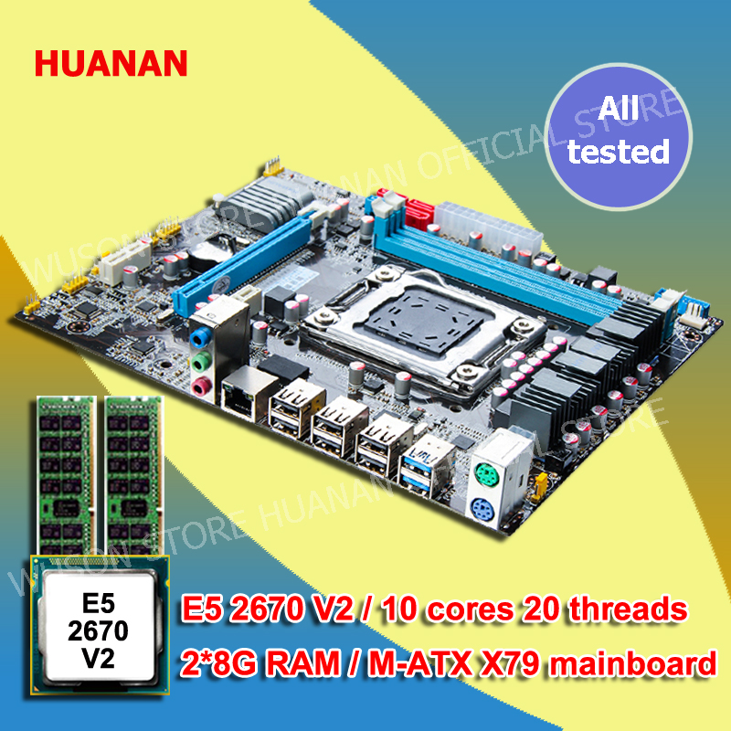 Building perfect computer HUANAN X79 motherboard CPU Intel Xeon E5 2670 V2 RAM 16G DDR3 REG ECC WUSON store good computer DIY