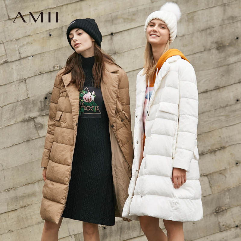 Amii 2018 Winter Trends Double  Breasted  Ladies Casual Loose 90% White Duck Down Knee Long Jacket Coat