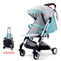 Baby Stroller Can Sit Reclining Lightweight Protable Folding Aluminum Alloy Shock Absorber Stroller Travel Trolley kinderwagen