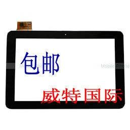 Original Black new 10.1 Tablet YTG-P10005-F1 P26004A-LLT touch screen panel Digitizer Glass Sensor Replacement Free Shipping 1pc new p f rl31 54 73c 136 zl02