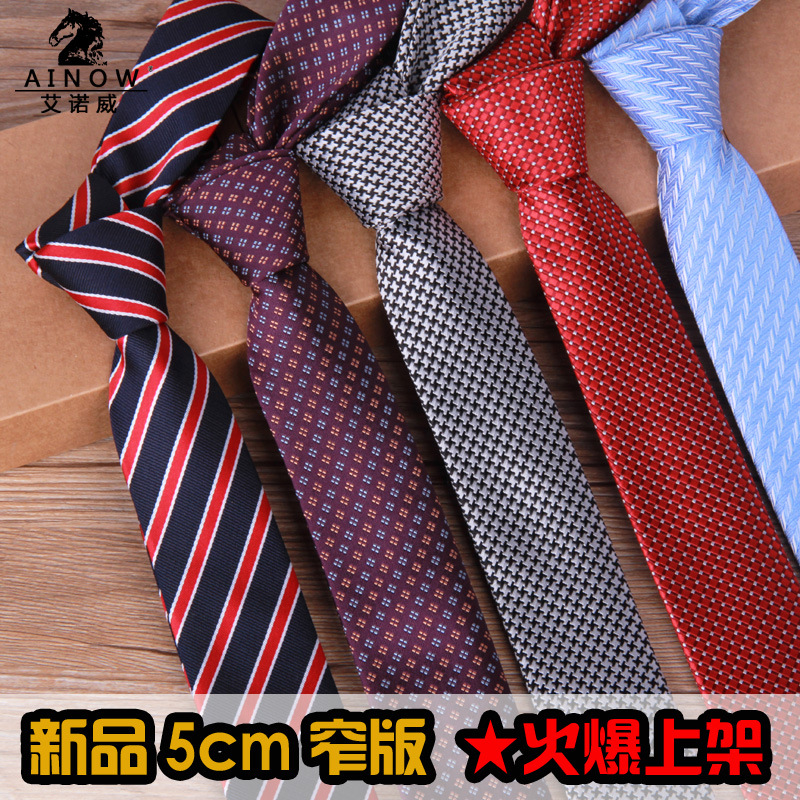 10 Style Brand Polyester Mens Ties Neckties 5cm 2015 Jacquard Slim Ties Formal Social Event Lot