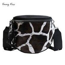 Tonny Kizz Shell leopard women chest bag hiphop leather shoulder messenger bags large capacity crossbody wide strap