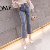 MUMUZI Chic beaded Jeans flare jean pants female 2019 spring new ins super fire high waist nine pants trousers slim flares style