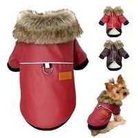 Cão à prova dwaterproof água roupas de couro casaco de inverno casaco de cachorro para cães pequenos animais de estimação pug francês bulldog schnauzer
