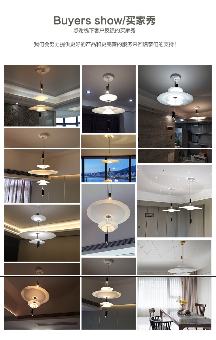 HTB1SGBVelOD3KVjSZFFq6An9pXac - Modern Acrylic LED Pendant Light Shadow Dining Room Kitchen Light Designer Hanging Lamps Indoor Lighting