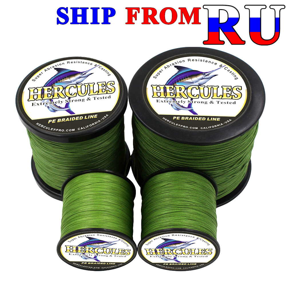 Ships From Russia Hercules Braided Fishing Line Carp Fish Wire 100 300M 10 20 30LB Fishing Cord PE Lines 8 Strands Army Green