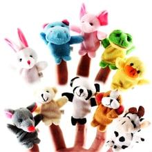 10 Pcs Finger Toy kids Parent-Child Game Props Hand Puppet Teaching Prop Education Puzzle For Children Finger Puppet Doll Animal little shark finger puppet book