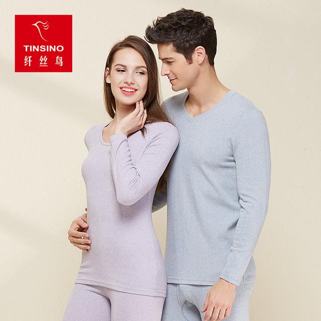 Ropa Interior Térmica de Mujer hombre Pareja Para Amores Traje de Cuello Redondo Sólido Frío Suave ropa de Dormir Pantalones Calientes Pantalones Cartilla Fundación