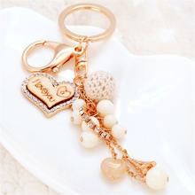 Креативные брелоки в форме сердца модные Брелоки для ключей