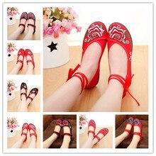 Vintage mujer Flats novia zapatos boda china satén dragón Fénix bordada borla transpirable único Ballet Zapatos mujer