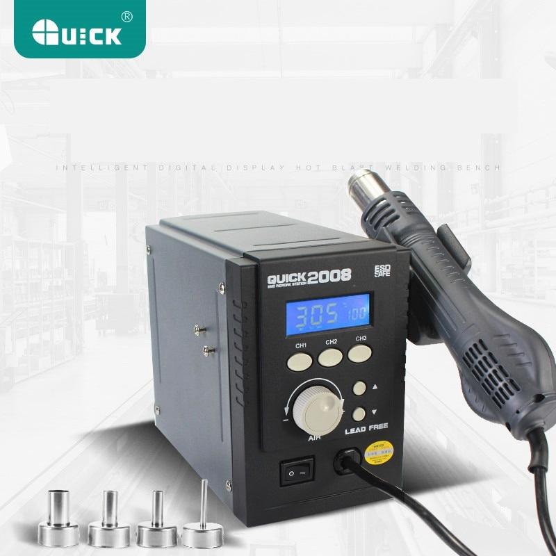 Original QUICK 2008 ESD Digital Display Heat Gun Welding Blower Gun 220V 120L/min 100 To 500 Degree