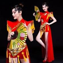 dafad2b4aebd Tradizionale folk e etnico abiti da ballo nazionale di danza di Cina fan  yongo antico Cinese folk dance abbigliamento FF1748