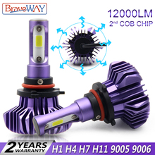 BraveWay светодиодный свет для авто светодиодный H4 H7 H11 9005 9006 H1 фары Ice лампы светодиодный фар автомобиля автомобильной диодные лампы H1 светодиодный лампы