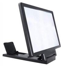 Экран мобильного телефона, 3D усилитель, увеличительная лупа, усиленный экран телефона, 8 дюймов, универсальный, для всех телефонов, складная подставка-расширитель