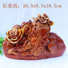 Hand engraving Artwork Jade carving landscape lotus stone Shoushan ornaments with ginseng