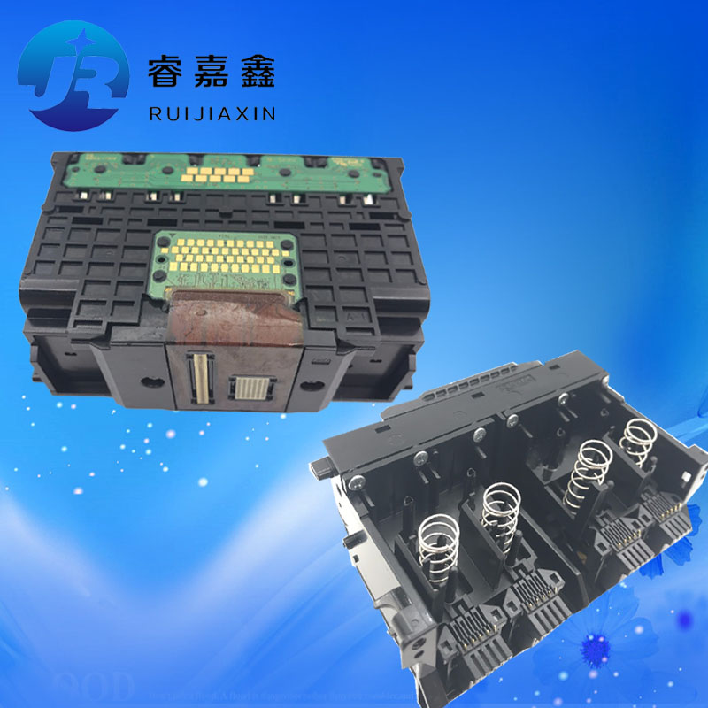Original Print Head QY6-0087 Printhead For Canon MB2020 MB2050 MB2320 MB2350 IB4020 IB4050 IB4080 IB4180 MB5020 Printer head cd диск running wild victory 1 cd