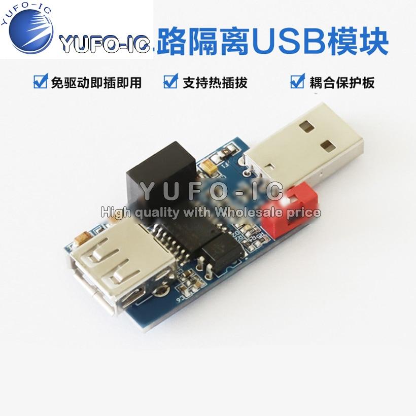 USB isolator USB to USB USB isolation module Coupling protection board ADUM316USB isolator USB to USB USB isolation module Coupling protection board ADUM316