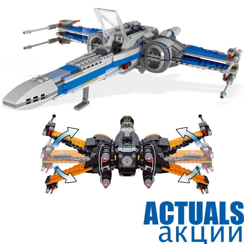 LELE Star Series Wars The Rogue One X Wings Fighter Set Starwars Building Blocks Bricks Marvel Military Toys for legoINGly Gift