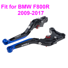 KODASKIN Left and Right Folding Extendable Brake Clutch Levers for BMW F800R 2009-2017
