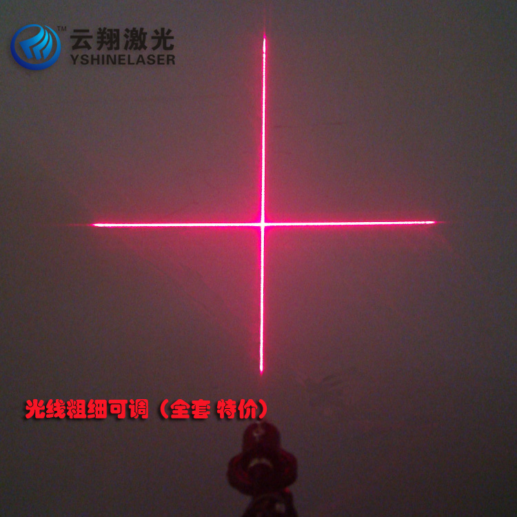100mW650nm Cross Red Laser Head, High Power Red Positioning Marking Instrument, High Quality cutting by cutting red word line positioning lights woodworking machinery laser marking device infrared marking instrument