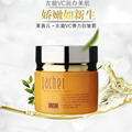 Anti-Wrinkle Vitamin C Face Cream Anti-Aging Whitening Moisturizing Beauty Skin Care Facial Cream Night Creams Instantly