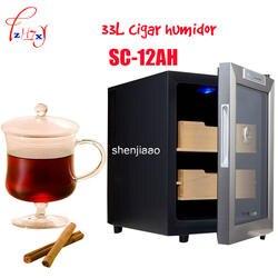 SC-12AH сигара humidor увлажнение сигары Гардеробная коробка термостатического хранения и влажности постоянный Электрический 33L увлажняющий