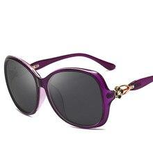 Four Ye Cao Set Leg Sunglasses Maam Trend Polarized Light Will Box Europe