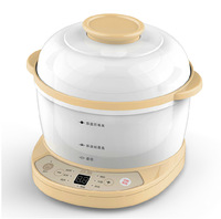 Full automatic keep warm ceramic electric Slow Cookers slow pot overnight slow cooker ceramic bear ceramic stew pot braised