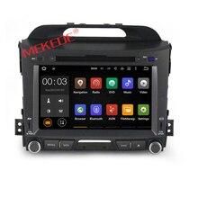 Android 7.1 sistema Inteligente de coches reproductor de dvd gps de navegación con quad core 2G RAM y 16G ROM especial para KIA sportage r 2011-2015