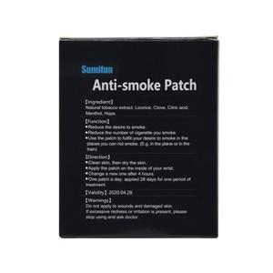 Image 5 - 105 Patches = 3box Sumifun 100% Natuurlijke Ingrediënt Stop Roken & Anti Rook Patch Stoppen Rook Stoppen Met Gezondheid Therapie d0584