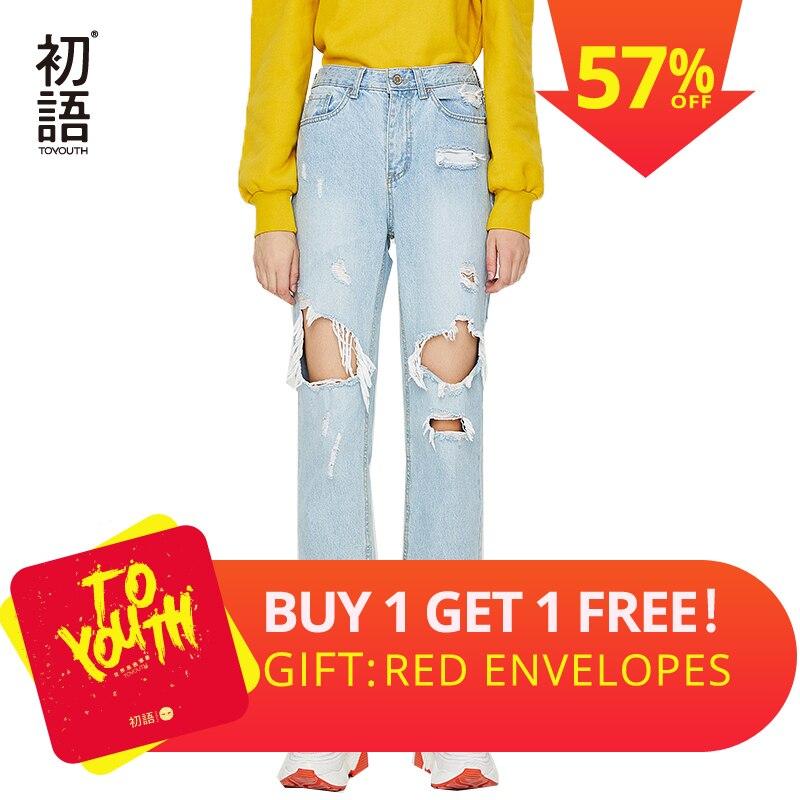 Toyouth прямые джинсовые рваные Брюки Проблемные Винтаж джинсы уличной Для женщин Mujer середины талии джинсы