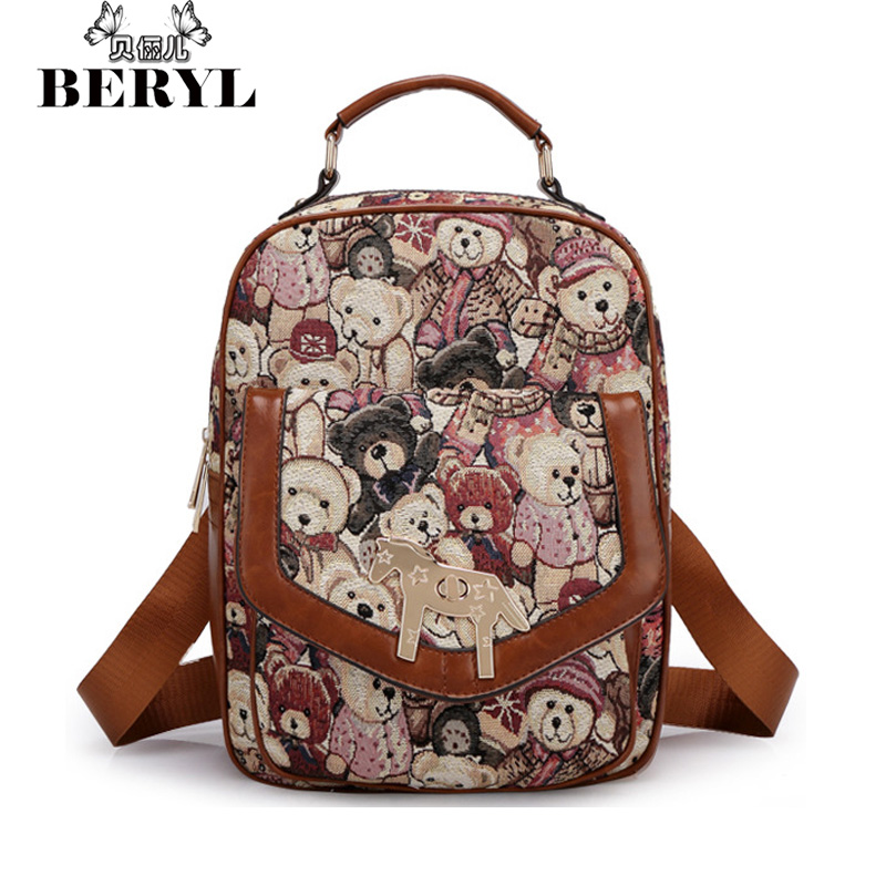 Online Get Cheap Cute Flap Backpacks -Aliexpress.com | Alibaba Group