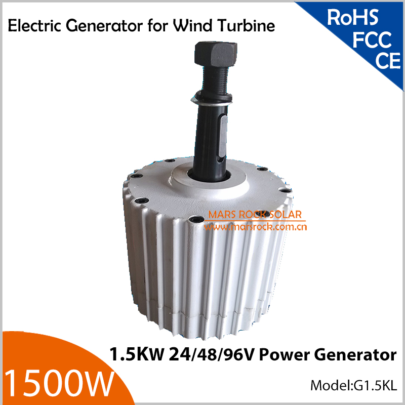 1500W 24/48/96V Three-phase permanent magnet synchronous AC generator for wind turbine use generate electricity 2017 permanent magnet generator 2kw 48v 96 ac alternator for wind three phase alternative energy for sale for home use