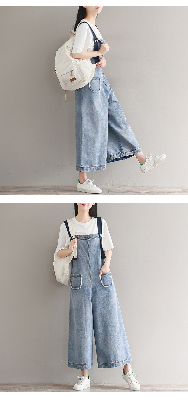 2018 large size suspenders loose literary bib pants nine points wide leg jumpsuit (3)