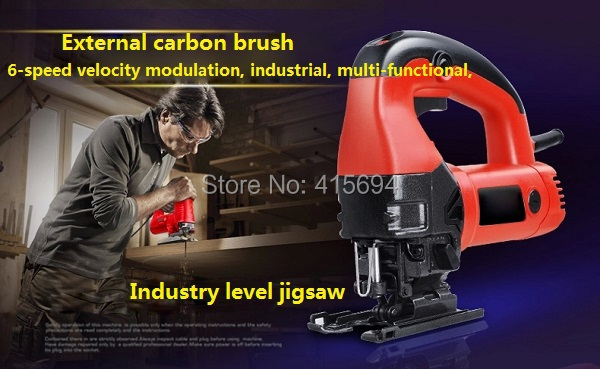 Velocity modulation Jig Saw Woodworking Reciprocating Saw Hand multifunction electric chainsaw metal cutting machine tools 7 unit ipm frequency conversion velocity modulation module