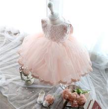 Cute Baby Girl Princess Dresses