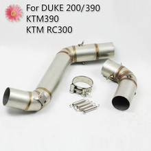 For Duke200/390 RC300 KTM390 Front Middle Link Motorcycle Exhaust Header Pipe without Muffler 200  KT001 цена