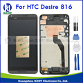 Black White Blue For HTC Desire 816 816G 816H 816W LCD Display Touch Sreen Digitizer Glass Assembly With Bezel Frame Free Tools