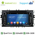 "Quad Core 7 ""1024*600 Android 5.1.1 Dvd-плеер Автомобиля Радио PC DAB 3 Г/4 Г WIFI GPS Карта Для Ford Focus Galaxy Mondeo C-MAX S-MAX Kuga"